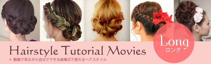 movies_hairstyle
