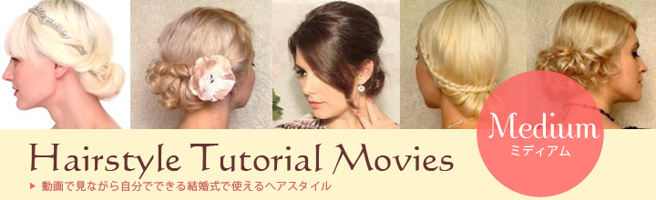movies_hairstyle_m