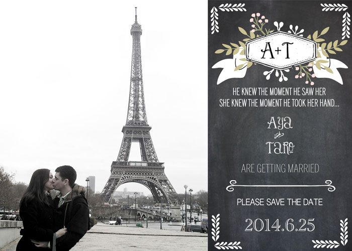 save_the_date_chalkboard3
