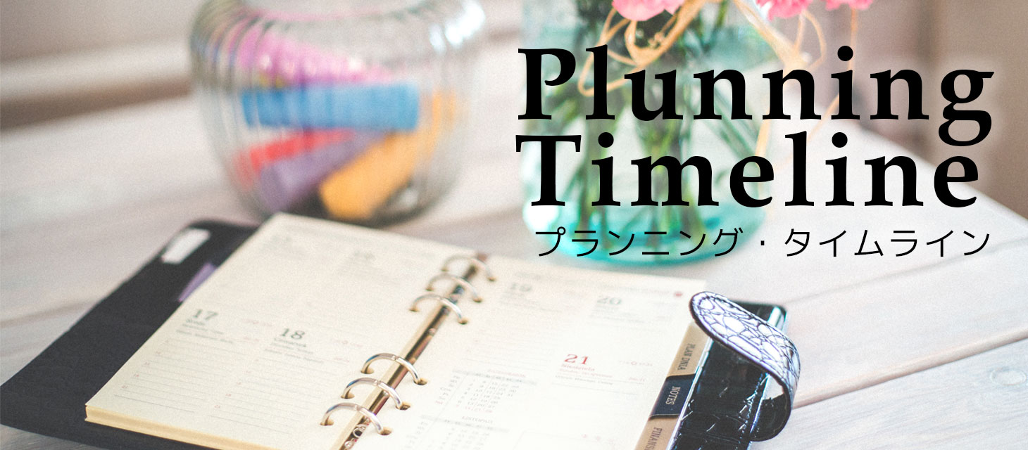 title_planning